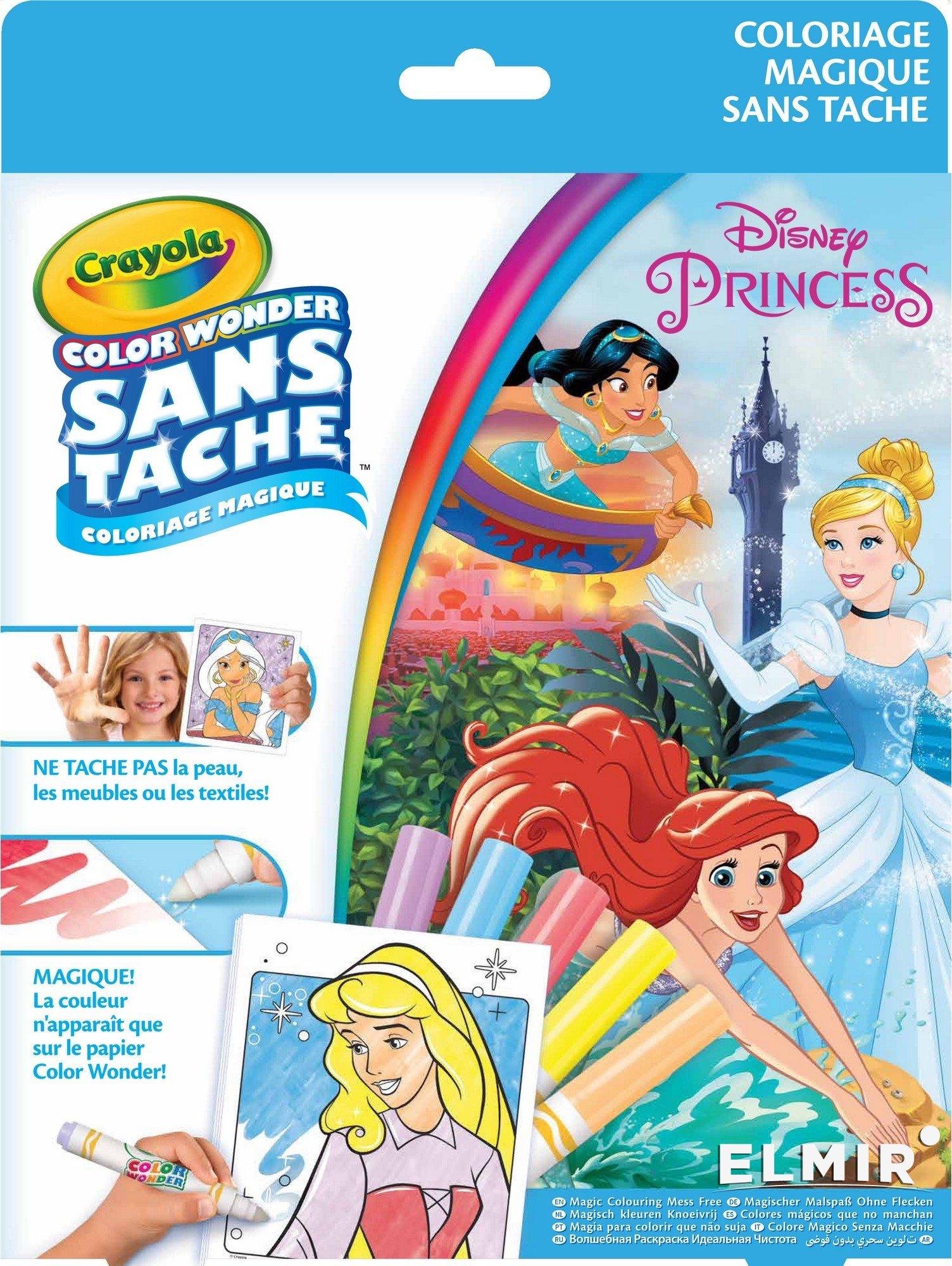 Книга-раскраска Crayola Принцессы (12785) купить | ELMIR ...