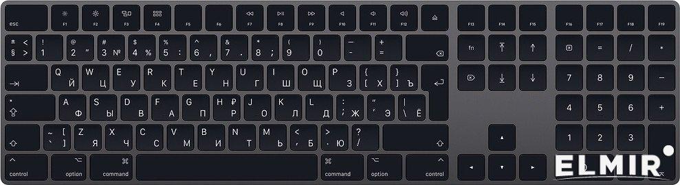Klaviatura Apple A1843 Wireless Magic Keyboard Ru Space Gray Mrmh2rs A Kupit Elmir Cena Otzyvy Harakteristiki