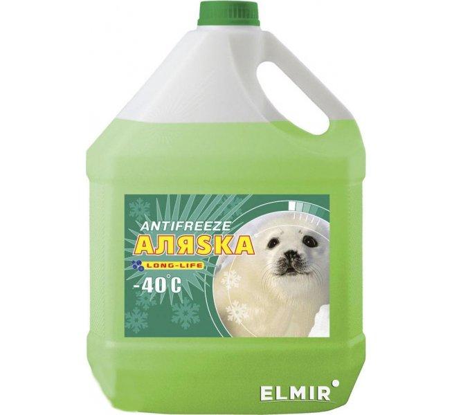 Продажа Охлаждающей жидкости